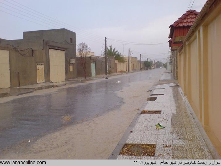 تصاویری از قابل توجه ترین باران اخیر منطقه که فقط در شهر جناح بارید