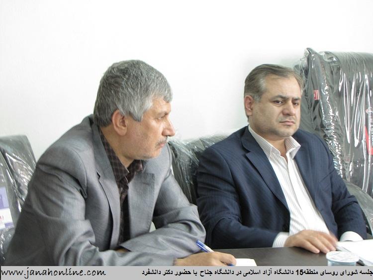 گزارش تصویری از جلسه روسای منطقه ۱۵ دانشگاه آزاد اسلامی در دانشگاه آزاد جناح