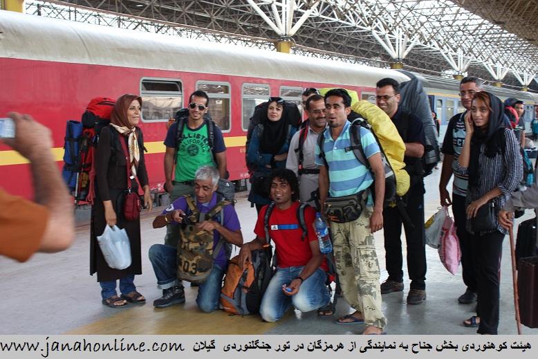 گزارش خبری-تصویری » جنگل نوردی هیئت کوهنوردی بخش جناح در زنجان و گیلان + ۲۵ عکس