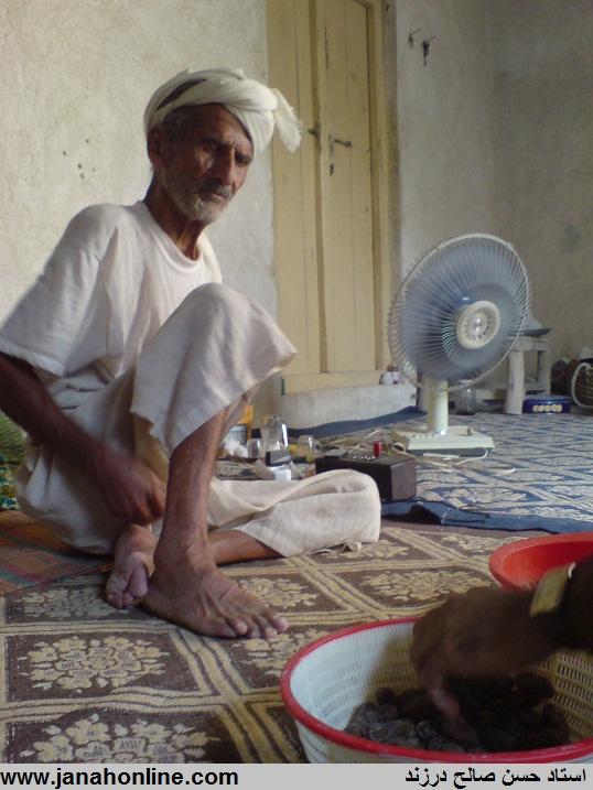 [عکس: hasan-saleh.jpg]