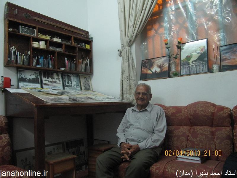 گزارش دیدارنوروزی تعدادی از جوانان و دانشجویان با استاد احمدمدان(پذیرا) + تصاویر