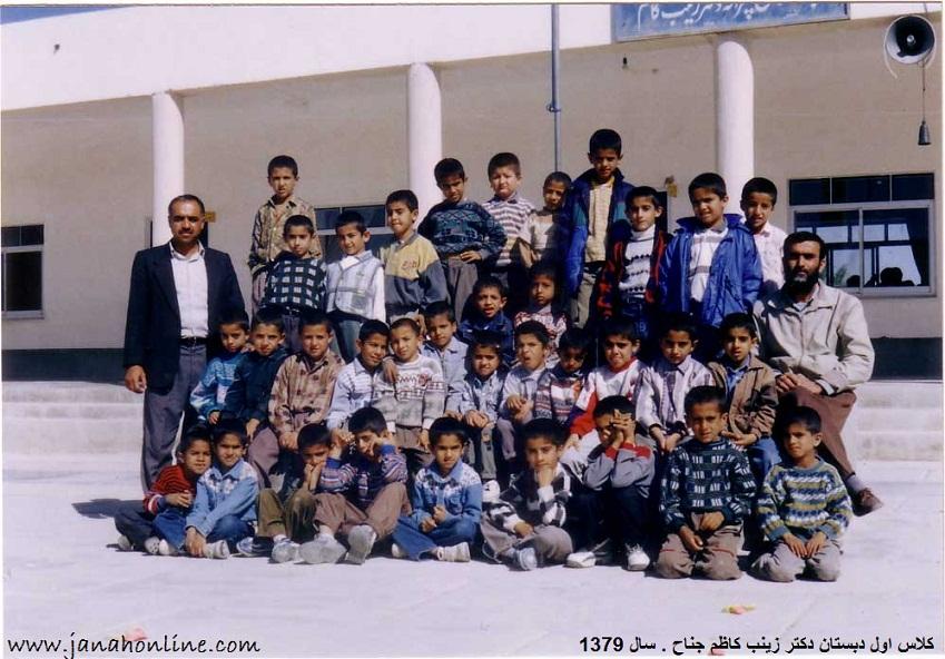 یک عکس خاطره انگیز از کلاس اول دبستان دکتر زینب کاظم سال۷۹ و یک شرح کوتاه